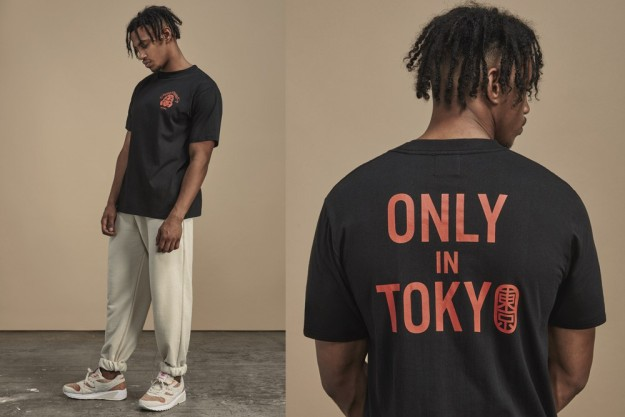 Collection by Footpatrol x BEAMS x Saucony, T-shirt