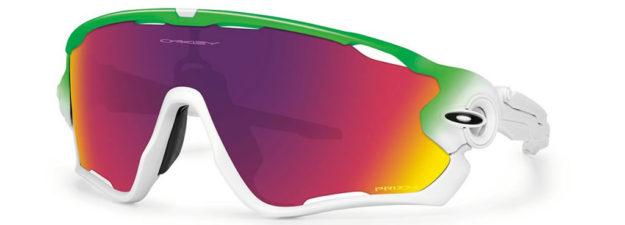 Oakley Green Fade Eyewear For The Rio Olympics