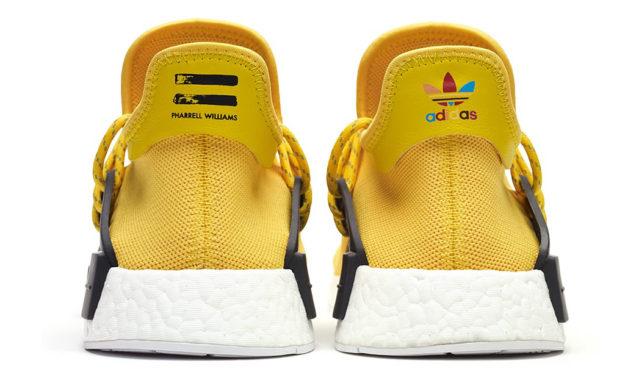 PHARRELL WILLIAMS Hu NMD Sneakers by adidas Originals