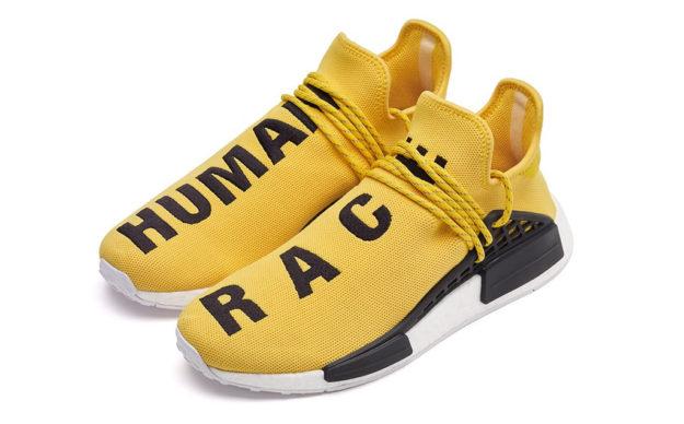 didas Originals and Pharrell Williams Hu NMD, Sneakers